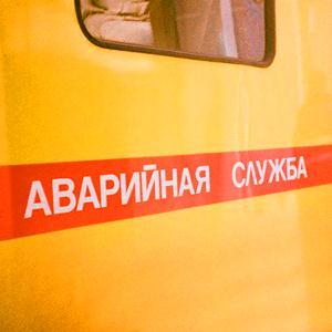 Аварийные службы Белева