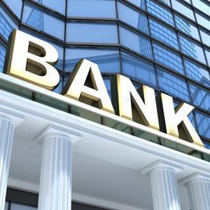 Банки Белева