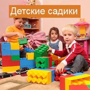 Детские сады Белева