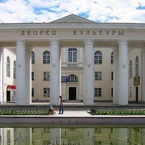 Дворцы и дома культуры Белева