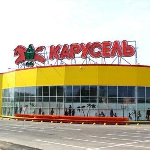 Гипермаркеты Белева