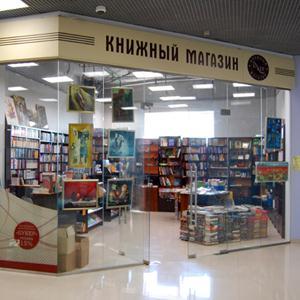 Книжные магазины Белева