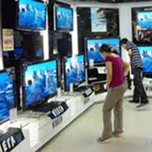 Магазины электроники Белева