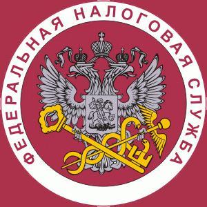 Налоговые инспекции, службы Белева