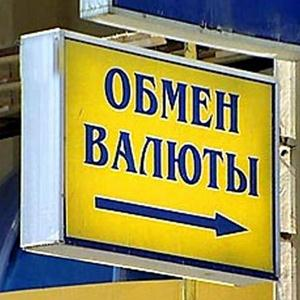 Обмен валют Белева