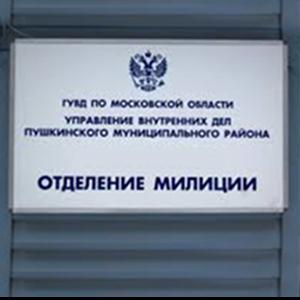 Отделения полиции Белева