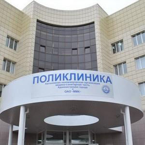 Поликлиники Белева
