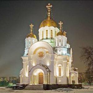 Религиозные учреждения Белева