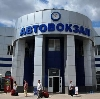 Автовокзалы в Белеве