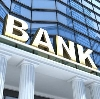 Банки в Белеве