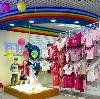 Детские магазины в Белеве