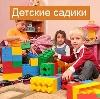 Детские сады в Белеве