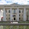 Дворцы и дома культуры в Белеве