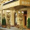 Гостиницы в Белеве