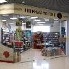 Книжные магазины в Белеве