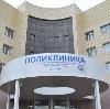 Поликлиники в Белеве