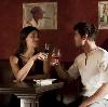 Рестораны, кафе, бары в Белеве