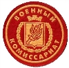 Военкоматы, комиссариаты в Белеве