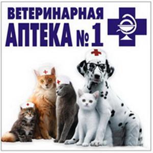 Ветеринарные аптеки Белева